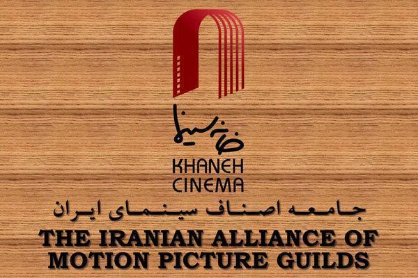 رییس انجمن صنفی مدیران تولید سینما انتخاب شد