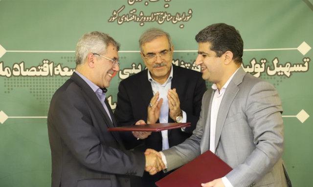 امضاء تفاهم نامه همکاری دانشگاه شریف و منطقه آزاد چابهار