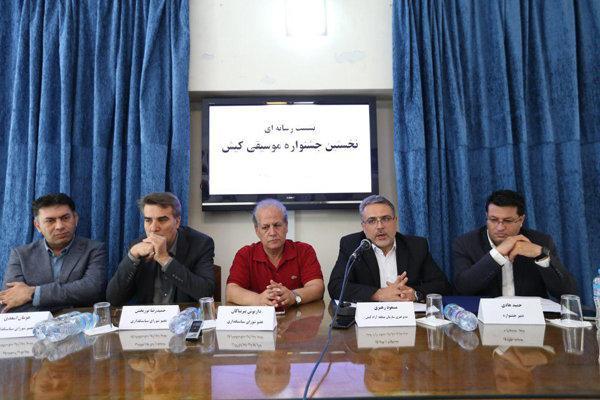 برگزاری یک جشنواره تخصصی با موضوعات ویژه، موسیقی ایرانی محور شد