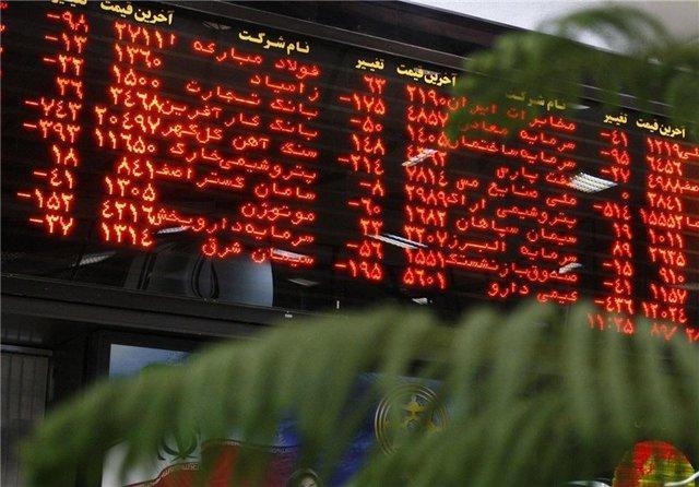 کاهش قیمت سهام فلزات اساسی در بورس تهران