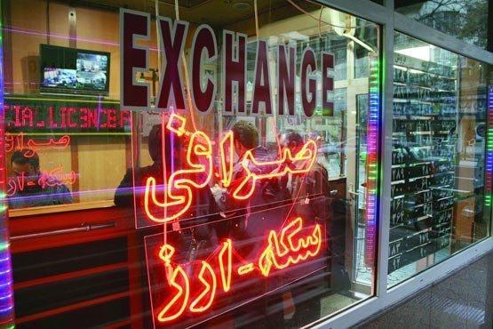 خرید و فروش ارز به صورت اسکناس از سوی صرافی های مجاز