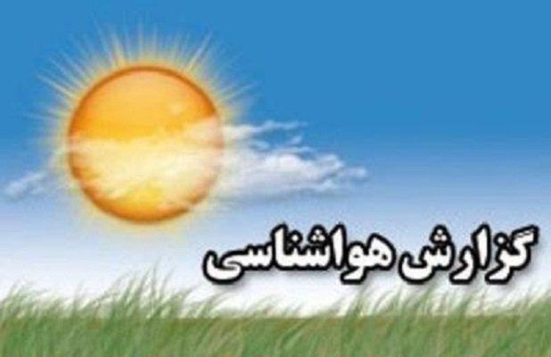 افزایش رطوبت هوا در برخی شهرهای خوزستان