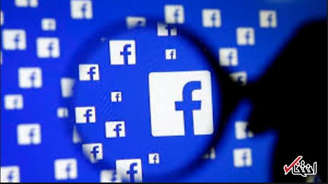 هوش مصنوعی فیسبوک به روزرسانی می گردد ، تشخیص دقیق کاربران بی ادب ، حذف محتواهای نامناسب