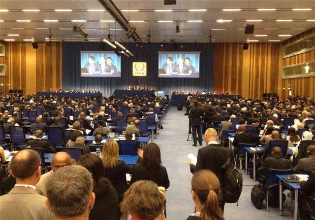 شصت دومین کنفرانس عمومی آژانس بین المللی انرژی اتمی فردا شروع می گردد