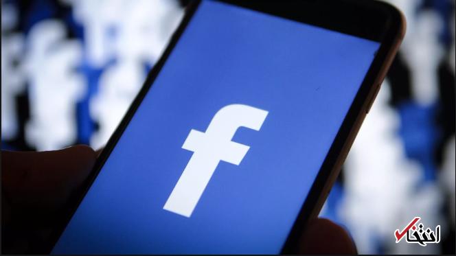 فیسبوک برنامه دوستیابی جدیدی را آزمایش می نماید ، ایجاد ارتباطات بین کاربران بر اساس سلایق و ویژگی های مشترک