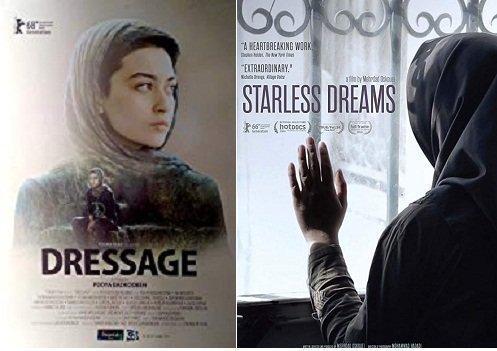 جشنواره فیلم پیونگ یانگ میزبان دو فیلم ایرانی