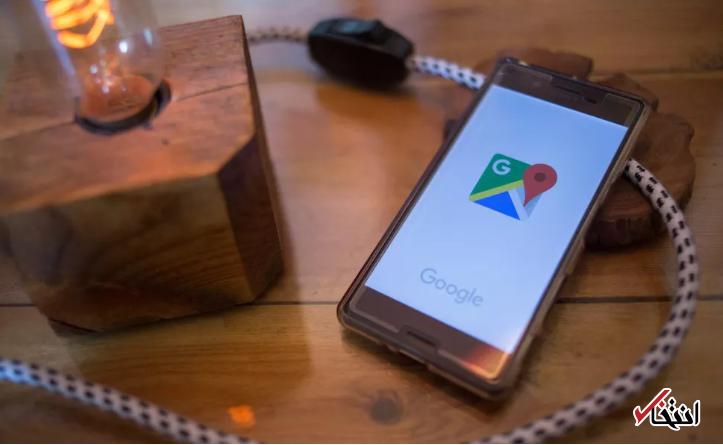 نقشه گوگل به روزرسانی شد ، افزونه برنامه ریزی فعالیت ها ، امکان اشتراک گذاری اطلاعات با دیگران