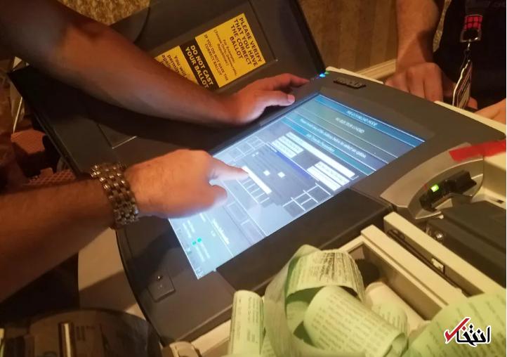آیا سیستم های هوشمند رای گیری قابل اعتمادند؟ ، تایید حمله هکرها به انتخابات 2007 آمریکا