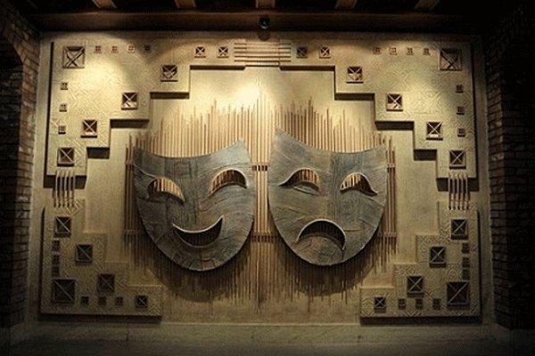 انتشار گزارش مالی چهار دوره از جشنواره تئاتر فجر