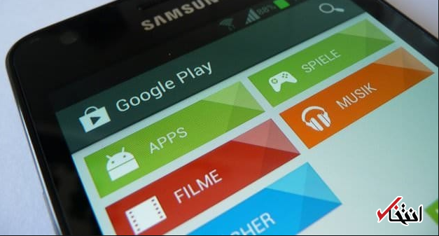 معرفی 3 جایگزین عالی برای گوگل پلی