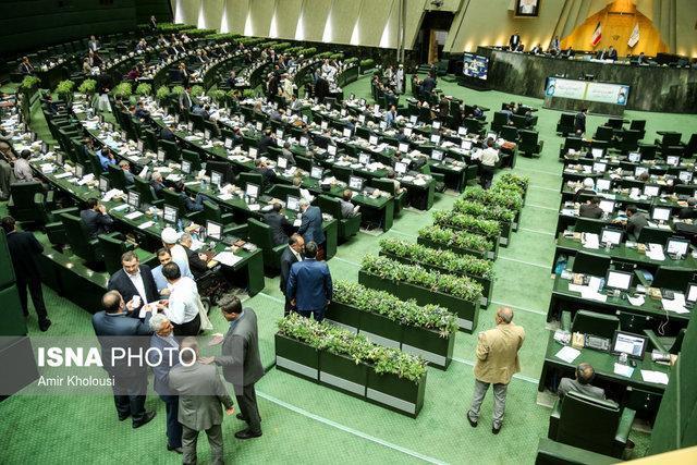 مجلس با لایحه CFT موافقت کرد