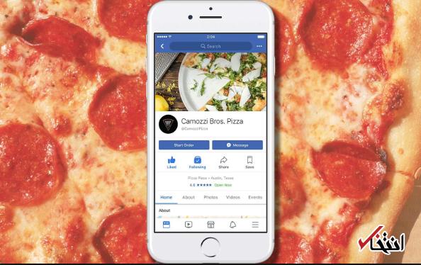 ابداع جالب تیم هوش مصنوعی فیسبوک معرفی گردید ، محتویات غذاهای فیسبوکی معین می گردد