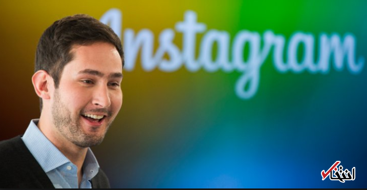 بنیانگذار اینستاگرام پرده از اختلافات عمیقش با مدیرعامل فیسبوک برداشت