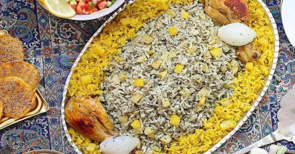 طرز تهیه سیب پلو کرمانشاهی