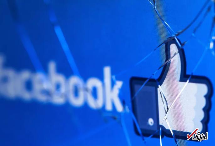 فیسبوک رکورد جریمه شدن را شکست!