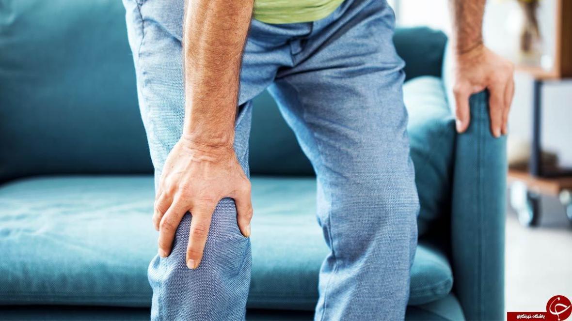 روشی چینی برای درمان زانو درد، تسکین درد زانو در نیم ساعت