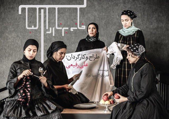 از نمایش تازه علی رفیعی تا بینوایان و ماداگاسکار