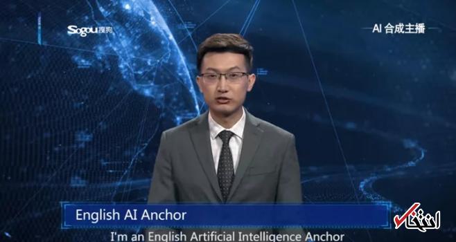 خبری نگران کننده برای مجریان چینی ، گوینده های مبتنی بر هوش مصنوعی رونمایی شدند