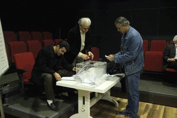 پانزدهمین انجمن خانه تئاتر تشکیل شد، معرفی هیات مدیره