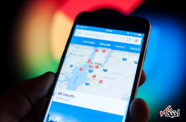 نقشه گوگل برای کاربران ios به روزرسانی شد ، دسترسی به گزینه برای شما در 40 کشور