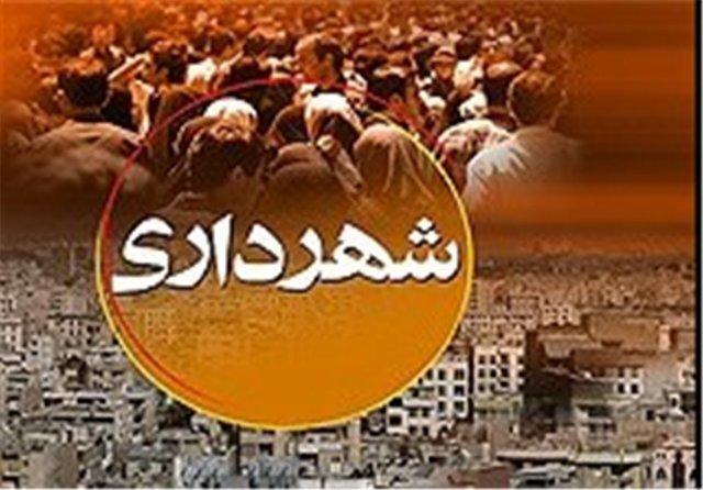 وزارت کشور با گزینه شهرداری کرج مخالف است