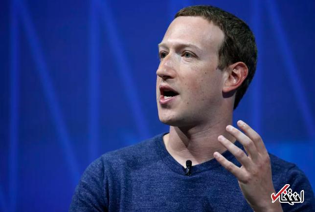 مدیرعامل فیسبوک پاسخ منتقدان را داد: ما داده های مردم را نمی فروشیم