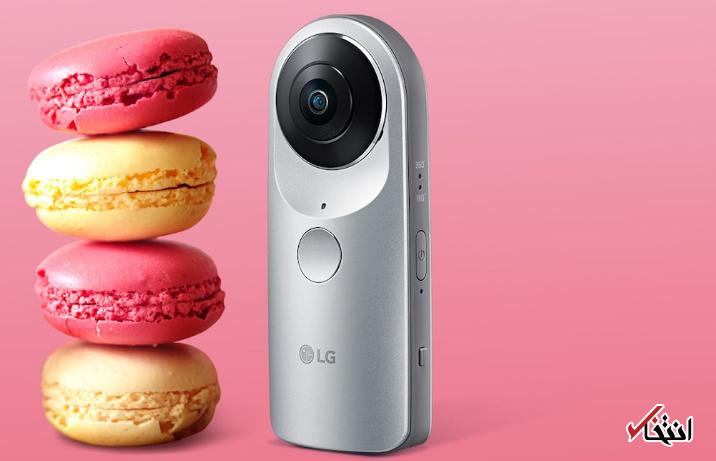آنالیز دوربینLG360 ، همگام با دو سیستم عامل اندروید و ios ، عکسبرداری 13 مگاپیکسلی