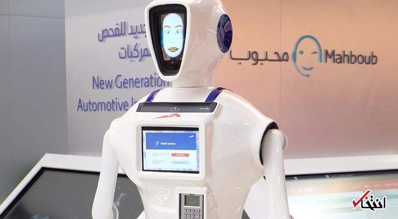 استخدام روباتها برای آنالیز نقص فنی خودروها در امارات متحده عربی