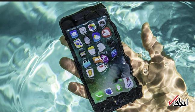 5 گام برای آن که موبایل خیس شده را نجات دهید