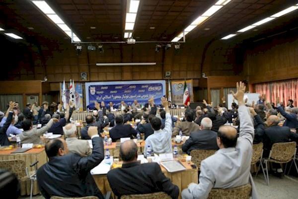 برگزاری مجمع فدراسیون فوتبال در هاله ای از ابهام