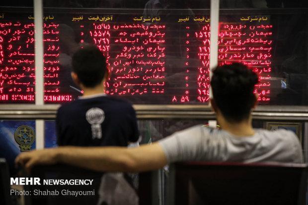 36 کد معاملاتی جدید در بورس منطقه ای همدان ایجاد شد
