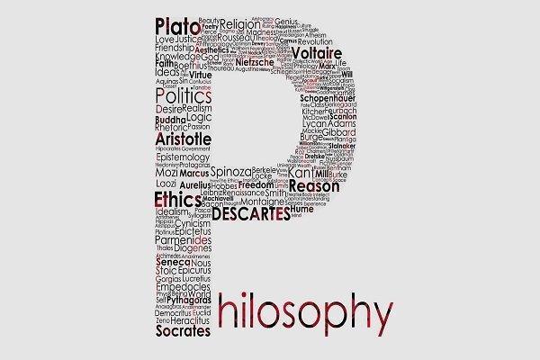 کنفرانس فلسفه، روانشناسی و انسان شناسی برگزار می گردد