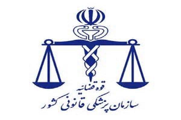 صدور 13 رای محکومیت قصور پزشکی، زنان و زایمان در صدر محکومیت ها