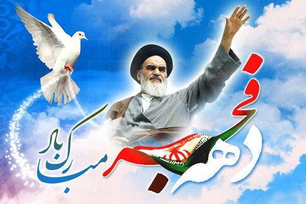 3 پروژه سازمان عمران شهرداری شیراز در ایام دهه فجر افتتاح می گردد