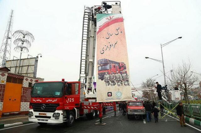 خاتمه استقرار نیروهای آتش نشانی در مسیرهای راهپیمایی در تهران