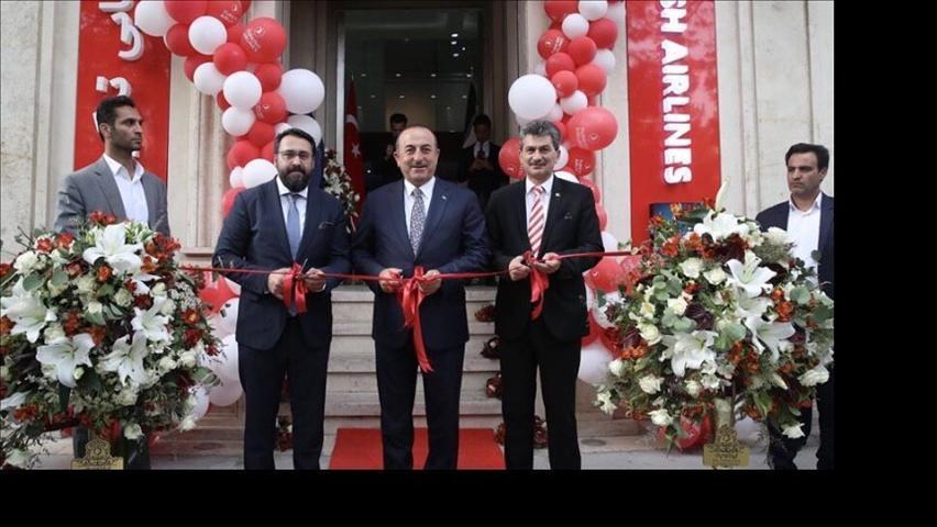 دفتر ترکیش ایر در اصفهان افتتاح شد