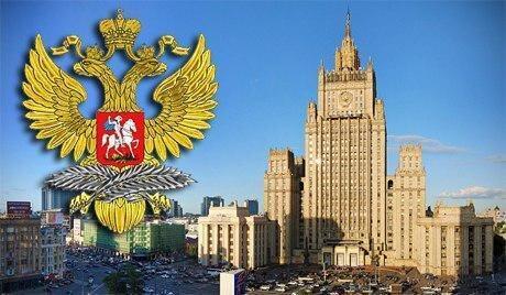 بیانیه وزارت خارجه روسیه در واکنش به گام سوم برجامی ایران
