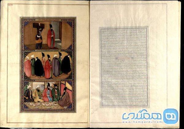 کتاب مورد علاقه سلطان صاحبقران ثبت ملی شد