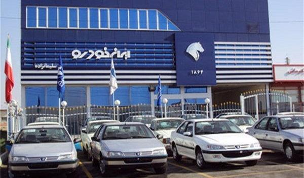 جزئیات فروش 6 محصول ایران خودرو ، آغاز فروش از ساعت 11 فردا 9 آذر ماه