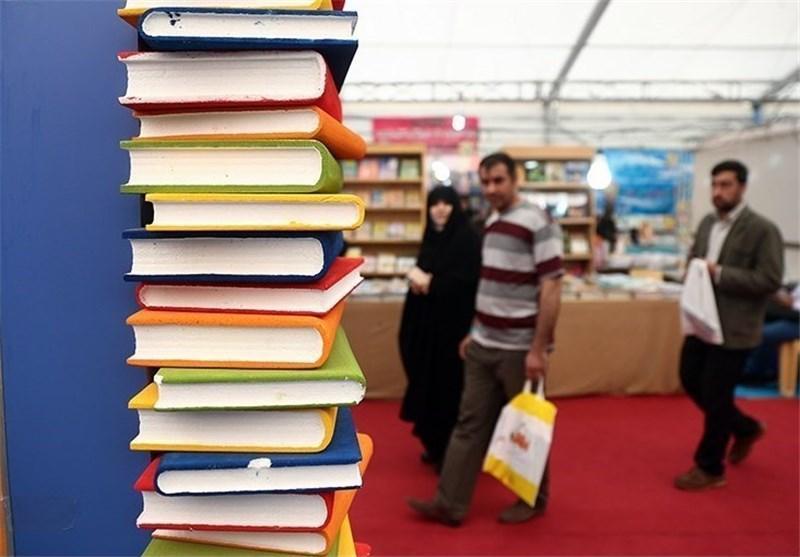 حضور 15 نویسنده ایتالیایی در نمایشگاه کتاب