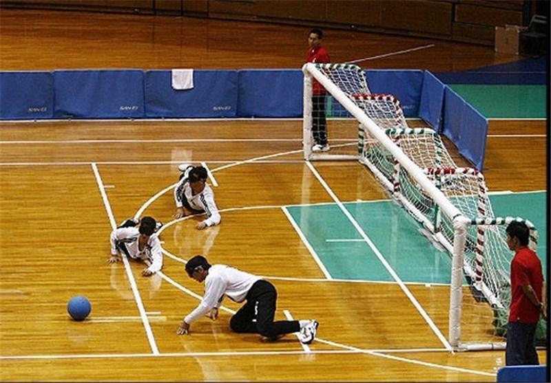 ترکیب تیم های ملی گلبال در مسابقات قهرمانی آسیا معین شد