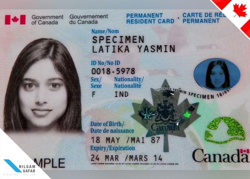 چطور اقامت دائم کانادا را بدست بیاوریم؟