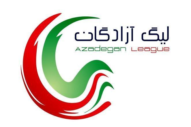 اعلام برنامه هفته بیست و هفتم تا سی ام لیگ دسته اول