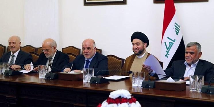 تکذیب انصراف جریان حکمت ملی از مشارکت در دولت عراق
