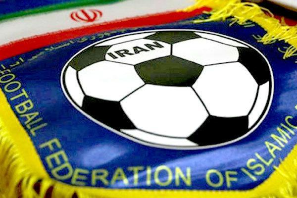 فوتبال؛ غیر دولتی اما دوستدار منابع دولتی، تافته جدا بافته نباشد!