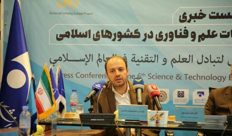دستاورد های جهان اسلام برای مبارزه با کرونا معرفی می شوند ، اشتراک گذاری تجربه ها در بین دانشمندان مسلمان