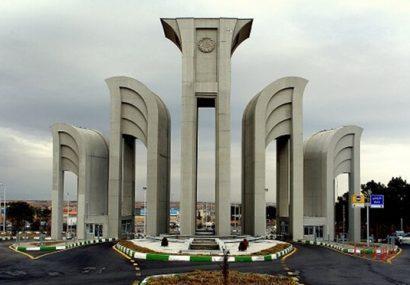 اسامی پذیرفته شدگان بدون آزمون مقطع کارشناسی ارشد دانشگاه صنعتی اصفهان اعلام شد