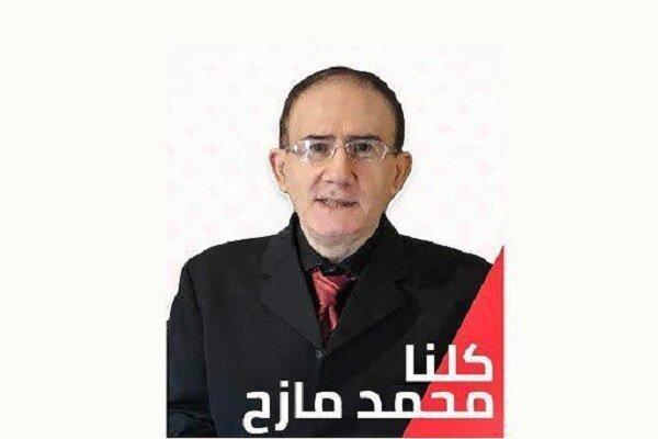 قاضی که علیه سفیر آمریکا در لبنان حکم داده بود استعفا کرد