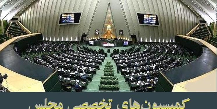 نمایندگان مجلس خواستار تشکیل کمیسیون فناوری اطلاعات فضای مجازی و اقتصاد دیجیتال شدند