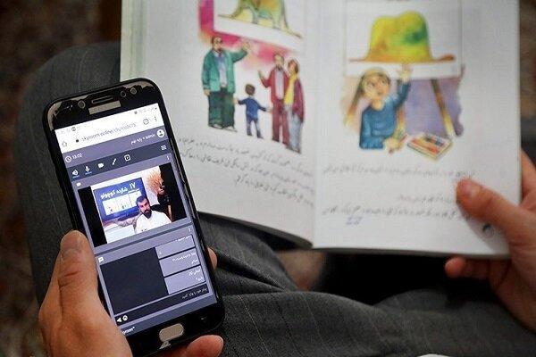 شرایط ویژه تعرفه اینترنت شاد برای سال تحصیلی جدید